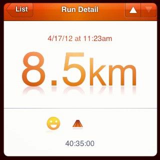 5 mile treadmill run