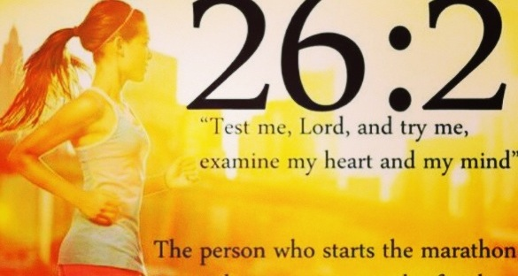 Psalm 26:2